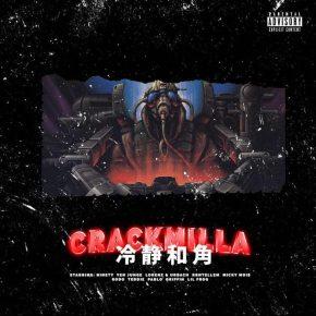 Crack Milla - JIN-ROH: KERBEROS PANZER SAGA VOL X